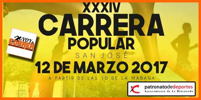 carrera popular san jose de la rinconada 2017 | voyacorrer.com