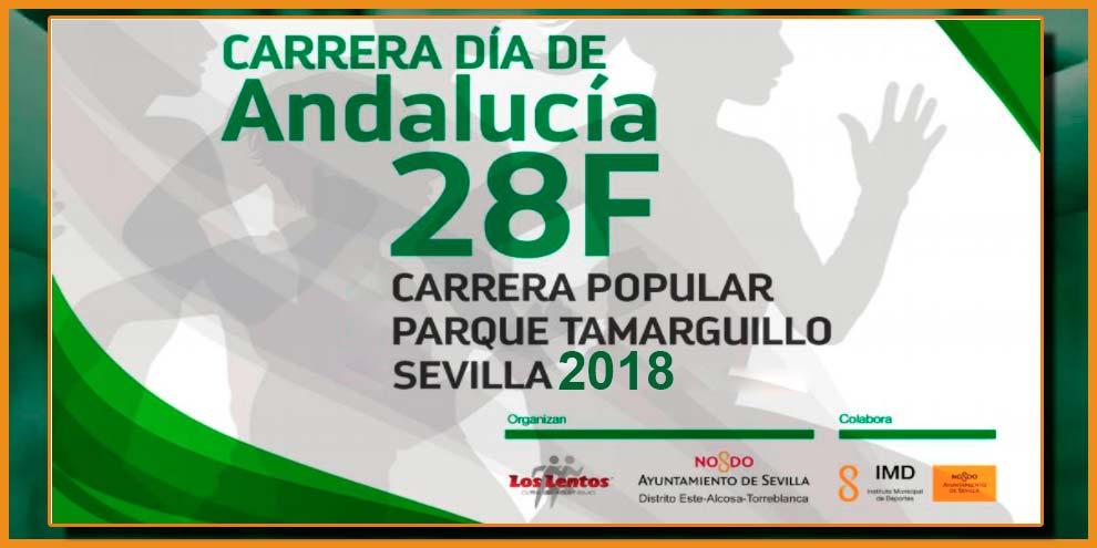 Carrera Popular Parque Tamarguillo 2018 - voyacorrer.com
